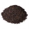 ceai negru keemun bio